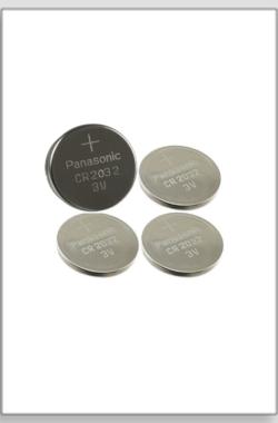 Panasonic baterije
