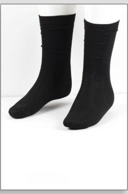 Medicinske čarape