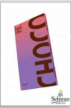 SCHWAN CHOCOHOLIC CRNA TABLA 100g