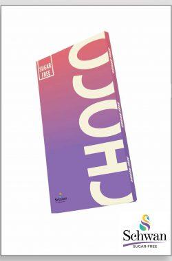 SCHWAN CHOCOHOLIC BELA TABLA 100g